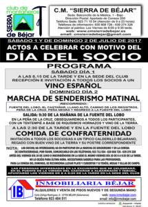 1 y 2 de julio: Marcha de senderismo, vino y comida de fraternidad para celebrar el Día del Socio en Béjar
