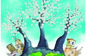 Cartel Primavera y cerezo en flor 2019
