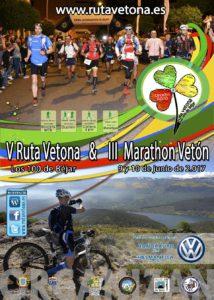 ruta vetona-marathon veton-2017